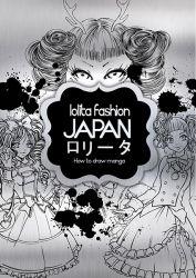 Lolita Fashion Japan - How to Draw Manga (Artbook)