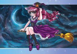 Halloween Witch  - Print (Poster) de Valéria Yuuki